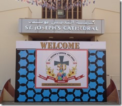 Abu Dhabi St. Joseph´s Church Golden Jubilee