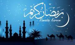 Bericht aus Abu Dhabi: Ramadan – Fasten als Gottesdienst