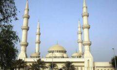 'Mary, Jesus' Mother' is new name for UAE mosque